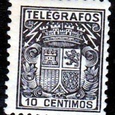 Sellos: ESPAÑA.- TELEGRAFOS Nº 69 DE 10 CENTIMOS CON HUELLA. . Lote 191191435
