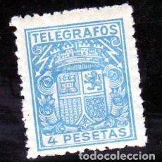 Sellos: ESPAÑA.- TELEGRAFOS Nº 74 DE 4 PESETAS CON HUELLA. . Lote 191191536