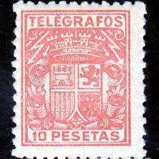 Sellos: ESPAÑA.- TELEGRAFOS Nº 75 DE 10 PESETAS CON HUELLA. . Lote 191191623