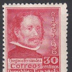 Sellos: ESPAÑA, 1937 EDIFIL Nº 726 /*/, . Lote 191216076