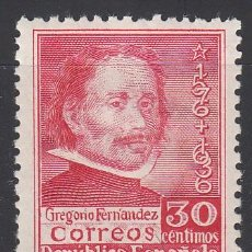 Sellos: ESPAÑA, 1937 EDIFIL Nº 726 /*/, . Lote 191216088