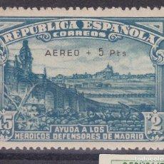 Sellos: TT25- DEFENSA MADRID AÉREO + 5 EDIFIL 759. NUEVO* . MARQUILLADO. Lote 191260300