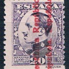 Sellos: ESPAÑA 1931 EDIFIL 597 MNH**. Lote 191311940