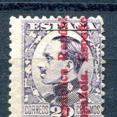 Sellos: EDIFIL 597. 20 CTS ALFONSO XIII SOBRECARGADO. VARIEDAD, DEFECTO DE ENGOMADO. Lote 191412151