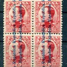 Sellos: EDIFIL 598. 25 CTS ALFONSO XIII SOBRECARGADO, EN BLOQUE DE 4. NUEVOS SIN FIJASELLOS. Lote 191412385