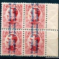 Sellos: EDIFIL 598. 25 CTS ALFONSO XIII SOBRECARGADO, EN BLOQUE DE 4. NUEVOS SIN FIJASELLOS, PERO PUNTOS OX . Lote 191412478