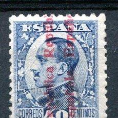 Sellos: EDIFIL 600. 40 CTS ALFONSO XIII SOBRECARGADO. NUEVO SIN FIJASELLOS. . Lote 191412621