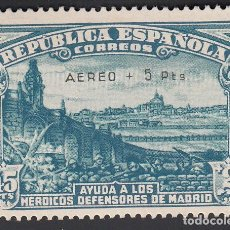 Sellos: ESPAÑA, 1938 EDIFIL Nº 759, /*/, DEFENSA DE MADRID. . Lote 191533040