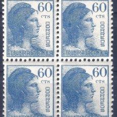 Sellos: EDIFIL 754 ALEGORÍA DE LA REPÚBLICA 1938. MNH**. Lote 191540343