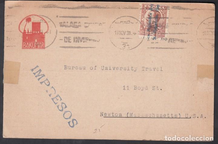 TARJETA COMERCIAL DOBLE, BAKUMAR, MALAGA- U.S.A. IMPRESOS. (Sellos - España - II República de 1.931 a 1.939 - Cartas)