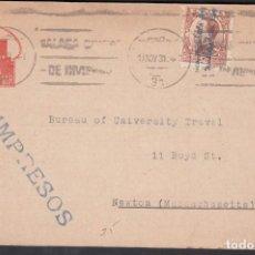Sellos: TARJETA COMERCIAL DOBLE, BAKUMAR, MALAGA- U.S.A. IMPRESOS.. Lote 191659783