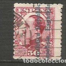 Selos: ESPAÑA EDIFIL NUM. 599 USADO. Lote 191717903