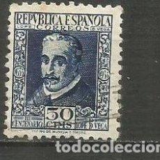 Sellos: ESPAÑA EDIFIL NUM. 692 USADO. Lote 191719221