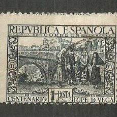 Sellos: ESPAÑA EDIFIL NUM. 693 USADO. Lote 191719321