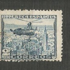 Sellos: ESPAÑA EDIFIL NUM. 689 USADO. Lote 191719622