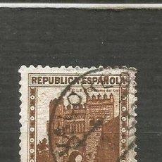Sellos: ESPAÑA EDIFIL NUM. 675 USADO. Lote 191719897