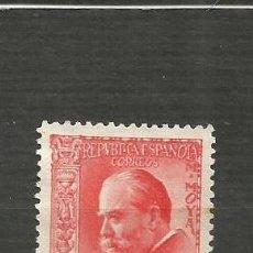 Sellos: ESPAÑA EDIFIL NUM. 695 USADO. Lote 191719963
