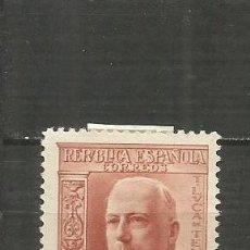 Sellos: ESPAÑA EDIFIL NUM. 696 USADO. Lote 191720020