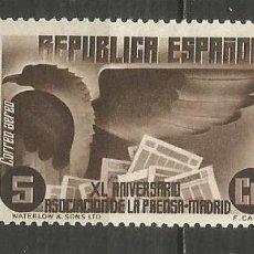 Sellos: ESPAÑA EDIFIL NUM. 713 USADO. Lote 191720172