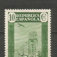 Sellos: ESPAÑA EDIFIL NUM. 714 USADO. Lote 191720231
