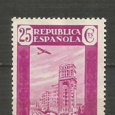 Sellos: ESPAÑA EDIFIL NUM. 717 USADO. Lote 191720290