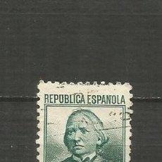 Sellos: ESPAÑA EDIFIL NUM. 733 USADO. Lote 191720493