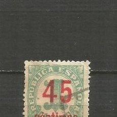 Sellos: ESPAÑA EDIFIL NUM. 742 USADO. Lote 191720621