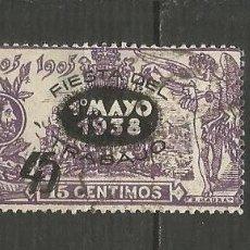 Sellos: ESPAÑA EDIFIL NUM. 761 USADO. Lote 191720935