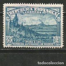Sellos: ESPAÑA EDIFIL NUM. 757 USADO. Lote 191721036
