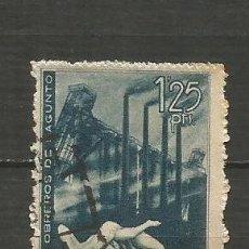 Sellos: ESPAÑA EDIFIL NUM. 774 USADO. Lote 191721098