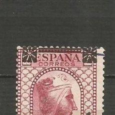 Sellos: ESPAÑA EDIFIL NUM. 791 USADO. Lote 191721166