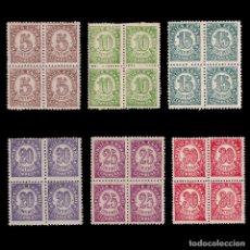 Sellos: II REPÚBLICA.1938.CIFRAS.SERIE BLQ 4.MHN EDIFIL.745-750. Lote 191763342