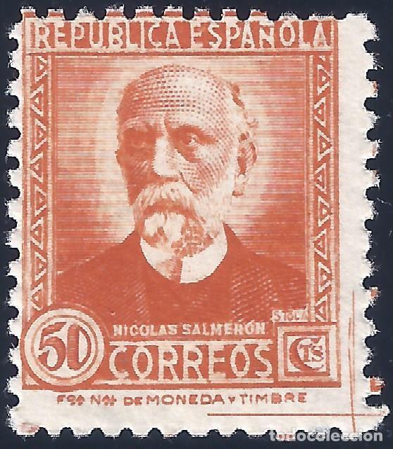 EDIFIL 671 PERSONAJES (NICOLÁS SALMERÓN) 1932. VALOR CATÁLOGO: 116 €. LUJO. MNH ** (Sellos - España - II República de 1.931 a 1.939 - Nuevos)
