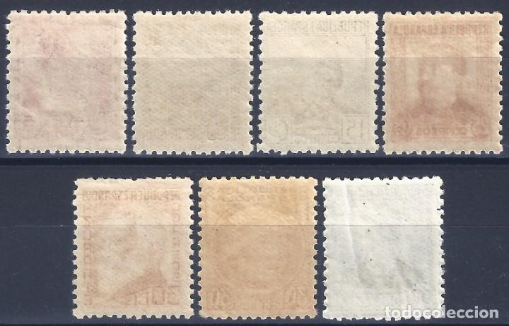 Sellos: EDIFIL 681-688 PERSONAJES 1933-1935 (SERIE COMPLETA) (VARIEDAD..686 SIN PIE DE IMPRENTA). MNH ** - Foto 2 - 191861173