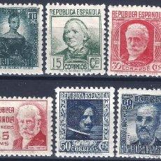 Sellos: EDIFIL 731-740 CIFRA Y PERSONAJES 1936-1938 (SERIE COMPLETA). CENTRADO DE LUJO. MNH **. Lote 191865422
