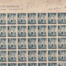 Sellos: GP44 AYUNTAMIENTO BARCELONA HOJA COMPLETA 100 SELLOS ** SIN FIJASELLOS. Lote 191926518