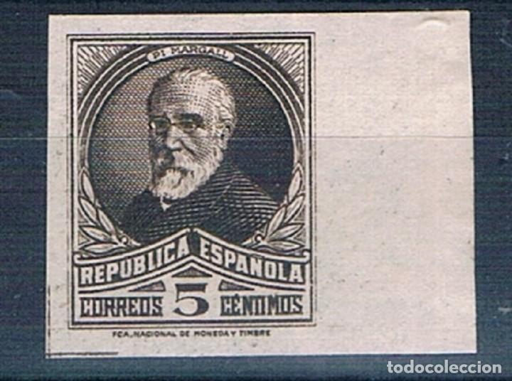 ESPAÑA 1932 EDIFIL 663S MNH** GOMA ORIGINAL DOS FOTOGRAFIAS VER BORDE HOJA (Sellos - España - II República de 1.931 a 1.939 - Nuevos)