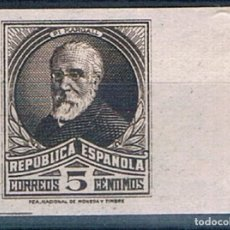 Sellos: ESPAÑA 1932 EDIFIL 663S MNH** GOMA ORIGINAL DOS FOTOGRAFIAS VER BORDE HOJA. Lote 192012403