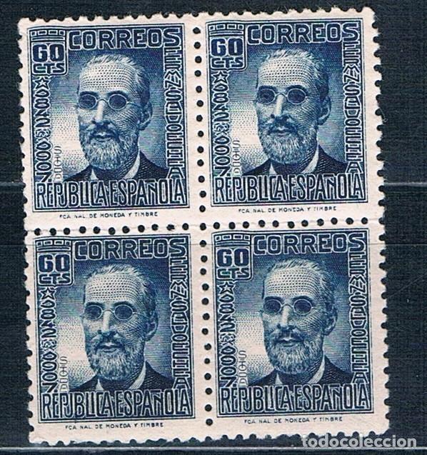 ESPAÑA 1936/1939 BLOQUE DE 4 NUEVOS MNH** EDIFIL 739** (Sellos - España - II República de 1.931 a 1.939 - Nuevos)