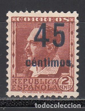 ESPAÑA, 1938 EDIFIL Nº NE 28 /*/, NO EXPENDIDO (Sellos - España - II República de 1.931 a 1.939 - Nuevos)