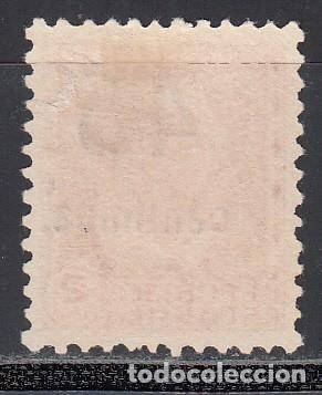 Sellos: ESPAÑA, 1938 EDIFIL Nº NE 28 /*/, NO EXPENDIDO - Foto 2 - 192022743