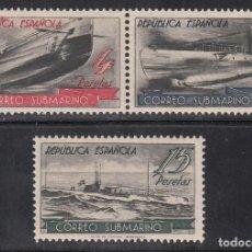 Sellos: ESPAÑA,1938 EDIFIL Nº SH 781, /**/, CORREO SUBMARINO, SIN FIJASELLOS . Lote 192022867