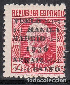 ESPAÑA,1938 EDIFIL Nº 741 /*/, VUELO MANILA-MADRID (Sellos - España - II República de 1.931 a 1.939 - Nuevos)