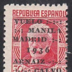Sellos: ESPAÑA,1938 EDIFIL Nº 741 /*/, VUELO MANILA-MADRID . Lote 192023451