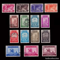 Sellos: II REPÚBLICA.1938.XI ANIV.ASC.PRENSA.SERIE USADO.EDIFIL.711-725. Lote 192209076