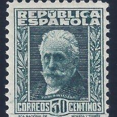 Sellos: EDIFIL 669 PABLO IGLESIAS. 1932 (VARIEDAD 669CC...COLOR CAMBIADO). VALOR CATÁLOGO: 131 €. LUJO. MH *. Lote 192283961