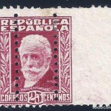 Sellos: EDIFIL 658 PABLO IGLESIAS. 1932 (VARIEDAD...TRIPLE DENTADO). NO CATALOGADO. LUJO. MH *. Lote 192285775