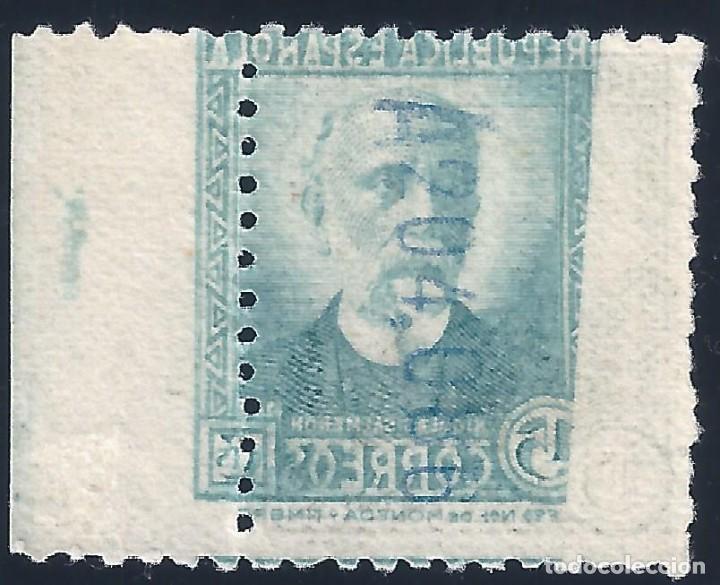 EDIFIL 657 NICOLÁS SALMERÓN. 1932 (VARIEDAD...CALCADO EN EL REVERSO). NO CATALOGADO. LUJO. MH * (Sellos - España - II República de 1.931 a 1.939 - Nuevos)