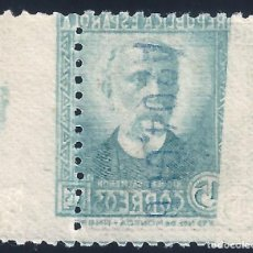 Sellos: EDIFIL 657 NICOLÁS SALMERÓN. 1932 (VARIEDAD...CALCADO EN EL REVERSO). NO CATALOGADO. LUJO. MH *. Lote 192348746