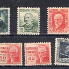Sellos: ED Nº 731/40 NUEVOS SERIE COMPLETA. Lote 192393397